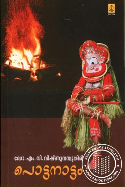 Cover Image of Book Pottanattom