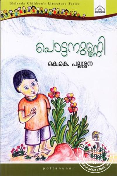 Cover Image of Book Pottanunni