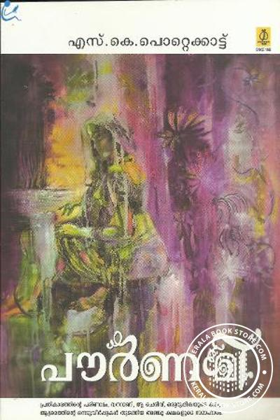 Cover Image of Book Pournami