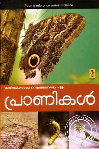 Cover Image of Book Pranikal