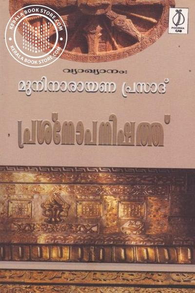 Cover Image of Book Prashnopanishad