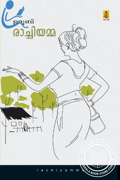 Cover Image of Book Rachiyamma