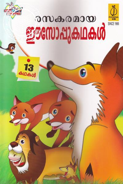 Cover Image of Book Rasakaramaya Esoppu Kathakal