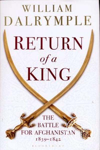 Cover Image of Book Return of a King