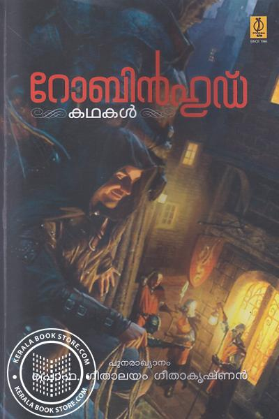 Image of Book Robinhood Kadhakal