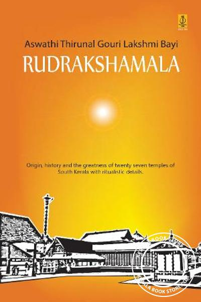 Cover Image of Book Rudraksha Mala