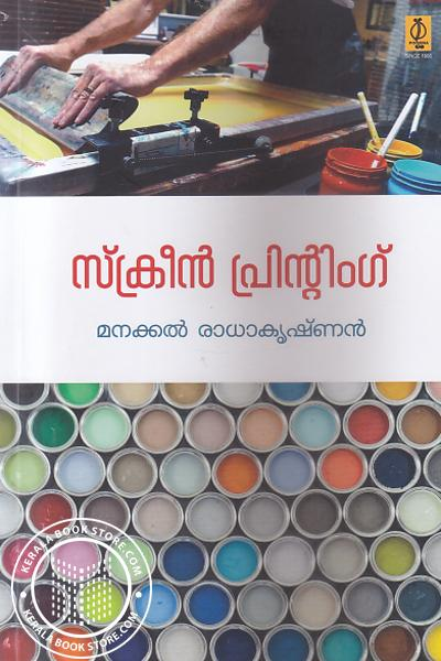 Cover Image of Book Screen Printing