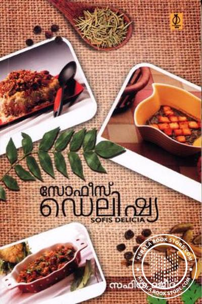 Cover Image of Book Sofis Dalisia