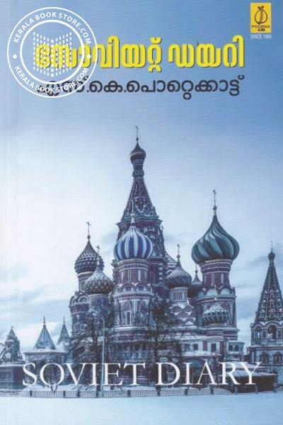 Cover Image of Book Soviet Diary