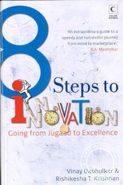 Cover Image of Book Steps to Innovation