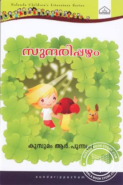 Cover Image of Book Sundaripazham