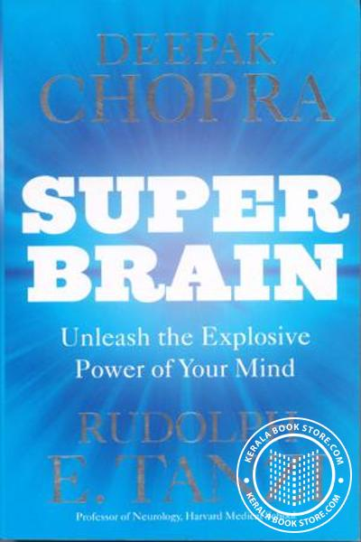 Cover Image of Book Super Brain