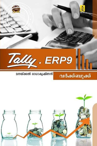 Cover Image of Book Tally ERP 9