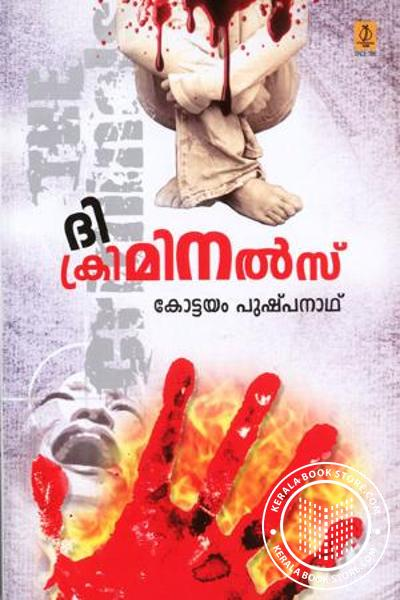 Cover Image of Book The Criminals