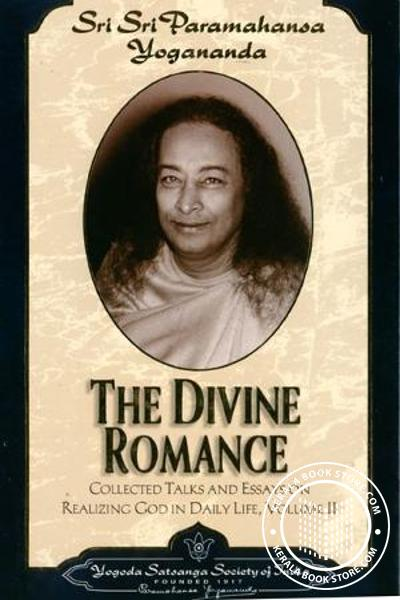 Cover Image of Book The Divine Romance