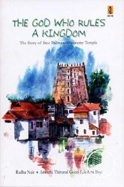 Cover Image of Book THE GOD WHO RULES A KINGDOM