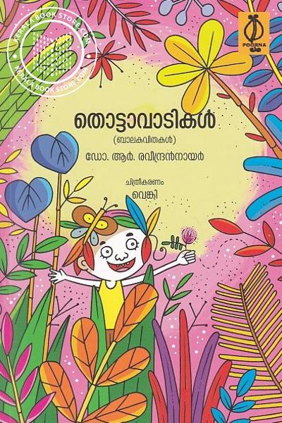 Cover Image of Book Thottavadikal