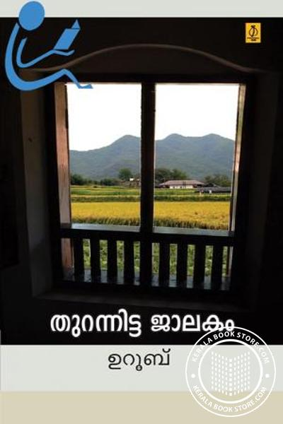 Cover Image of Book Thurannitta Jalakam