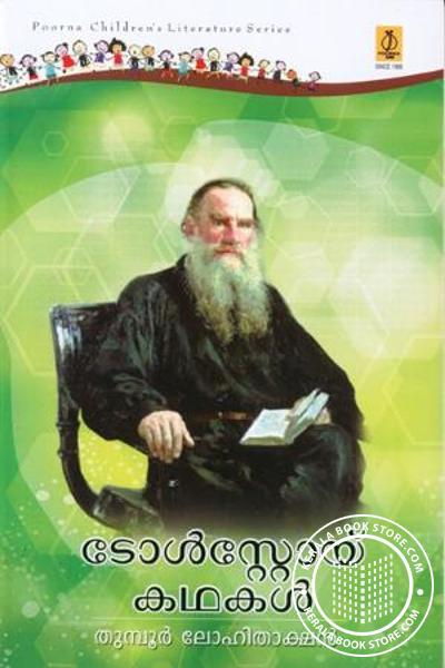 Cover Image of Book Tolstoy Kathakal