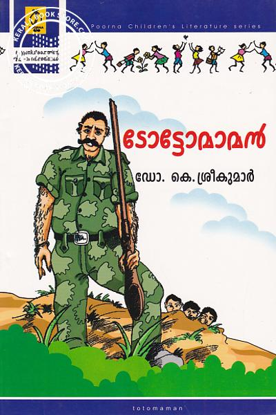 Cover Image of Book Tottomaman