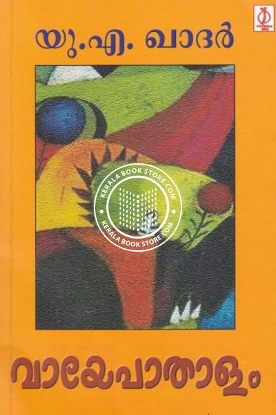 Cover Image of Book Vaavepaathaalam