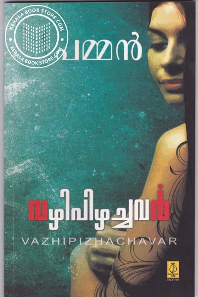 Cover Image of Book Vazhipizhachavar