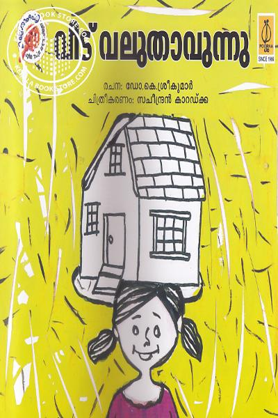 Cover Image of Book Veedu Valuthavunnu