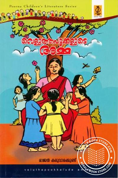 Cover Image of Book Velutha pookkalude Amma