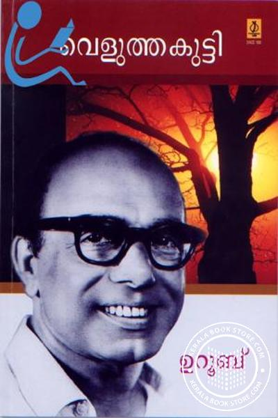 Cover Image of Book Veluthakutty