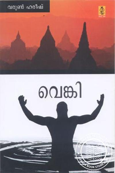 Cover Image of Book Venki
