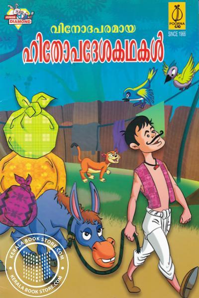 Cover Image of Book Vinodhaparamaya Hithopadesa Kathakal
