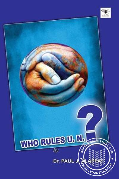 Cover Image of Book Who Rules U.N