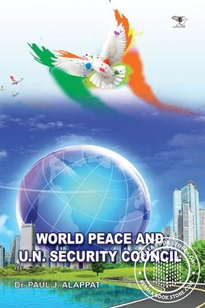 Cover Image of Book വേള്ഡ് പീസ് ഇന് യു എന് സെക്യൂരിറ്റി കൗണ്സില്