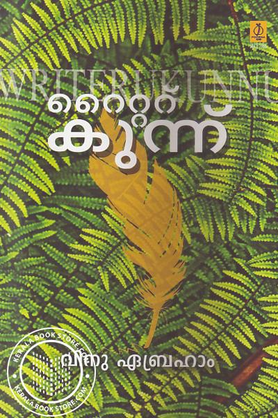 Cover Image of Book Writer Kunnu