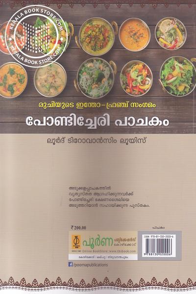 inner page image of Pondichri Pachakam