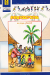 Thumbnail image of Book ബൊമ്മാവല