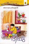 Thumbnail image of Book Deepu