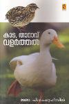 Thumbnail image of Book Kada Thara Valarthal