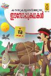 Thumbnail image of Book Kauthukamunarthunna Esoppukathakal