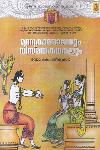 Madhanakamarajanum Vismaya Kathakalum