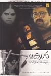 Thumbnail image of Book Makal