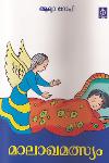 Thumbnail image of Book Malaghamalsyam