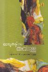 Thumbnail image of Book മലമുകളിലെ അബ്ദുള്ള