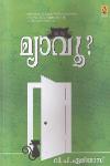Thumbnail image of Book Myavu
