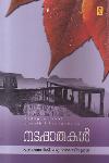 Thumbnail image of Book Nadappaathakal