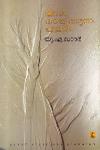 Thumbnail image of Book Panam Kaykkunna Poomaram