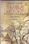 Thumbnail image of Book Pedro Paramo