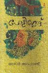 Thumbnail image of Book Poliglot