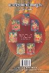 Thumbnail image of Book സംഗീതശാസ്ത്രം