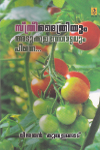 Thumbnail image of Book Sthreemythriyum Atukkalathottavum Pinne